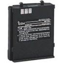 ICOM BP-170